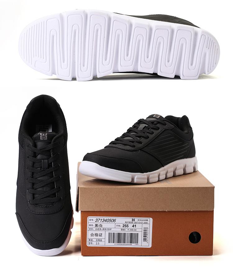 新款时尚休闲运动鞋男鞋