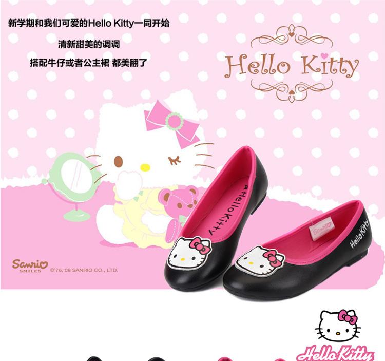 kitty)女童鞋夏季孕妇鞋公主鞋