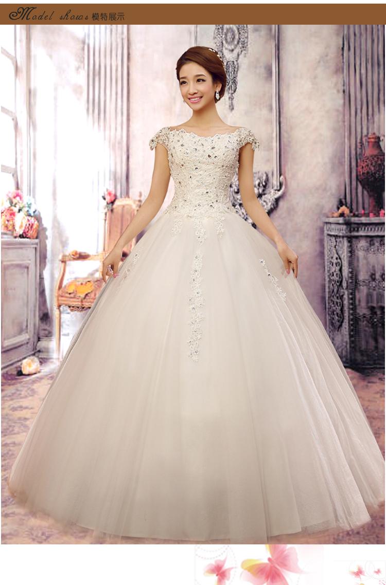 黛米琦婚纱礼服2014最新款一字肩高档蕾丝奢华镶钻包