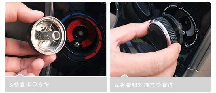 金利美 本田凌派空调按钮盖 手动按钮 空调装饰开关 黑色3个装 本田凌高清图片