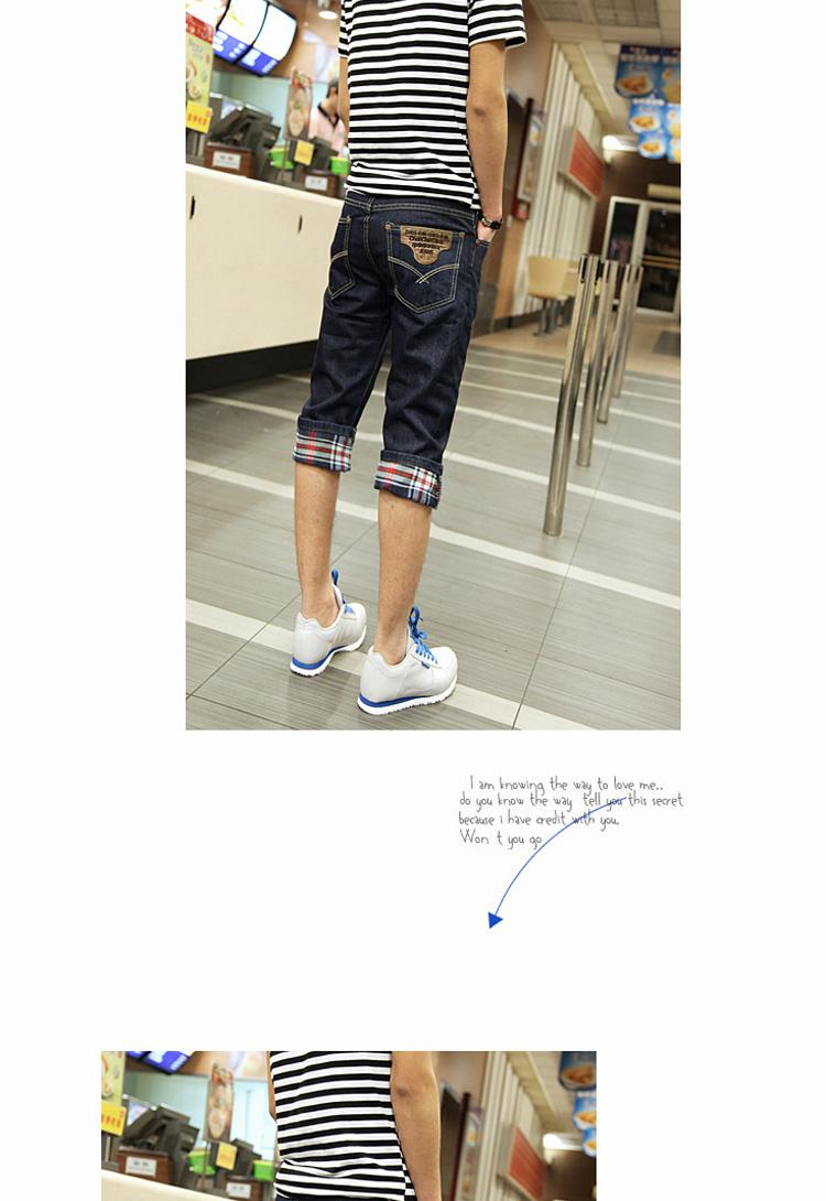 韩版男士时尚休闲男裤