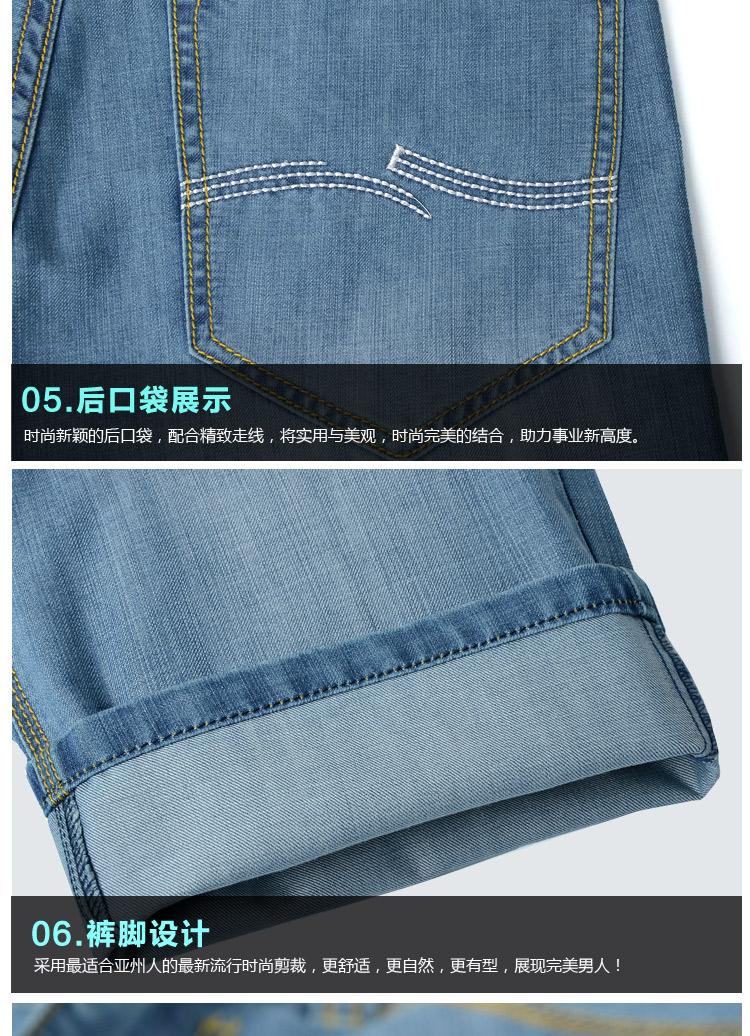 男士夏季休闲牛仔裤韩版男式牛仔短裤