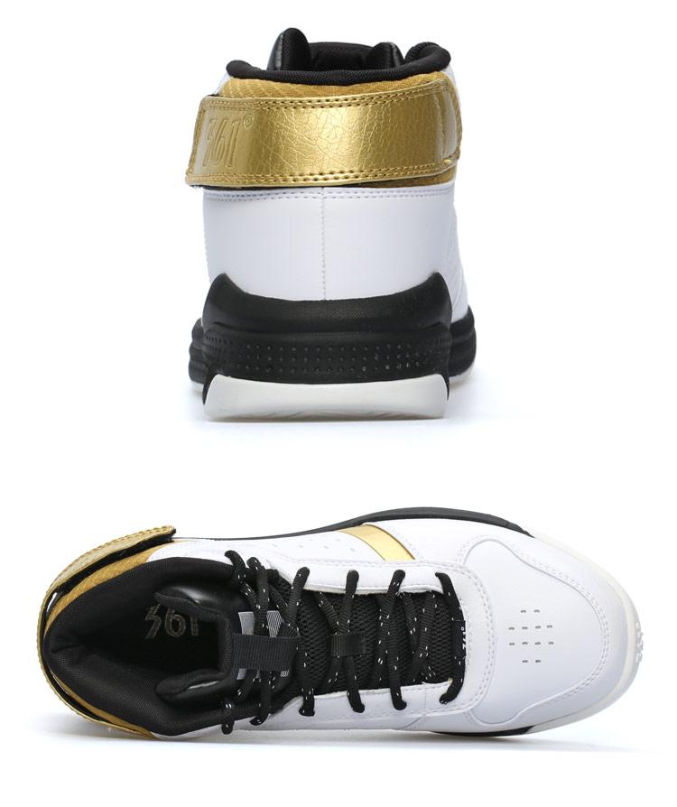 361度秋季新款篮球鞋高帮耐磨运动鞋571331123