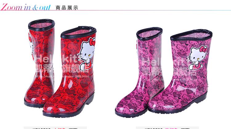 凯蒂猫儿童雨鞋儿童雨靴女童雨鞋宝宝女