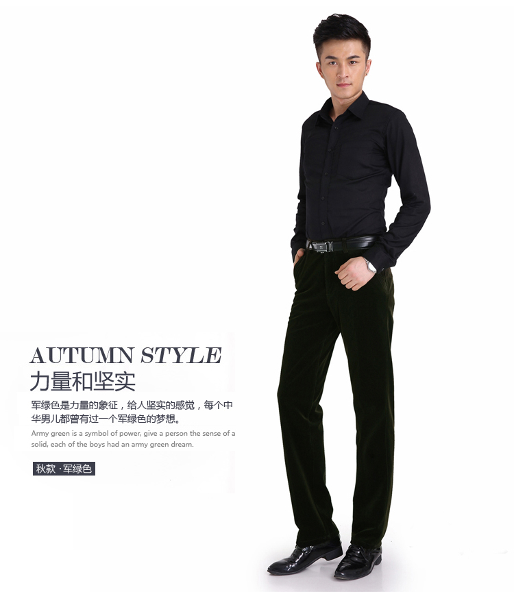 2013新款 时尚休闲