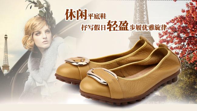 犀牛正品白色女士皮鞋