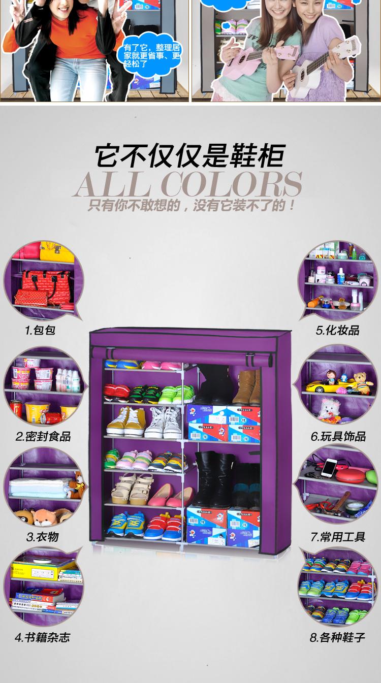 鞋柜可放靴子储