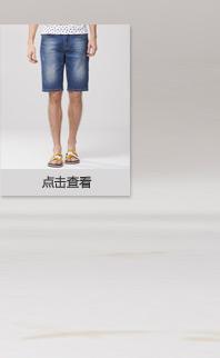 水裤子-上市时间:2014年   图案 :纯色   主要材质:牛仔布   裤型:宽松   如