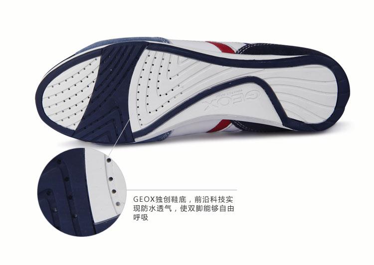 geox男鞋运动鞋u01z2p02246
