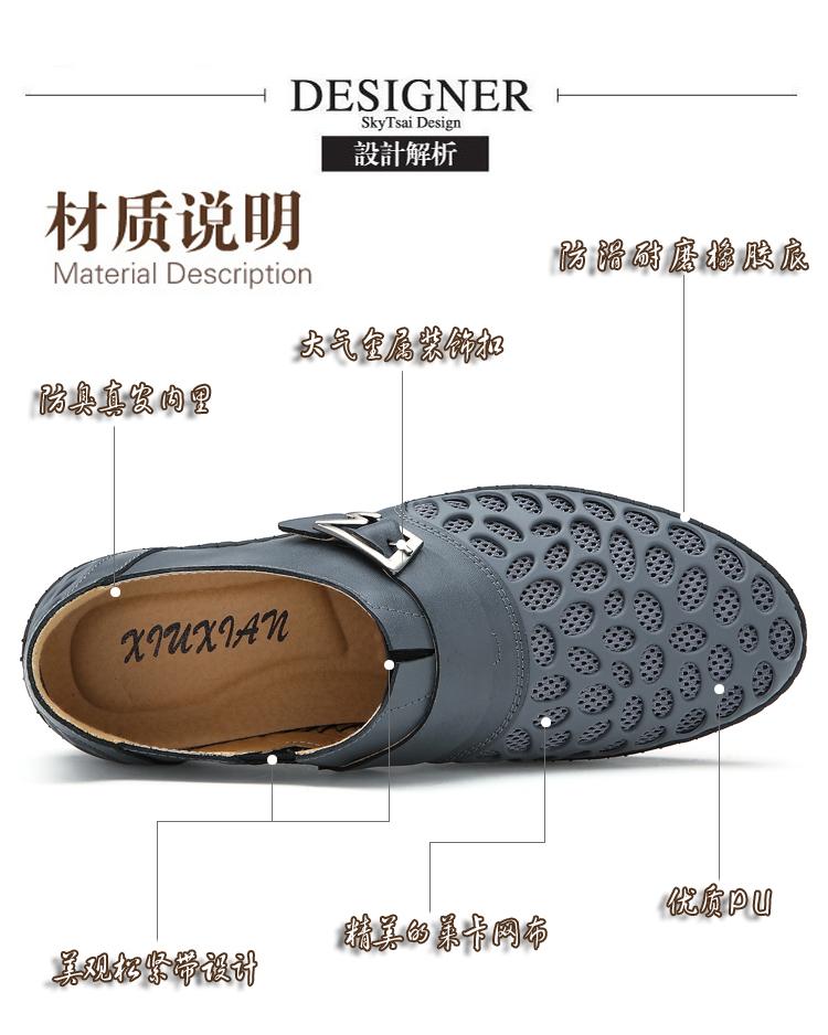 韩版时尚真皮系带男士皮鞋休闲商务休闲男鞋