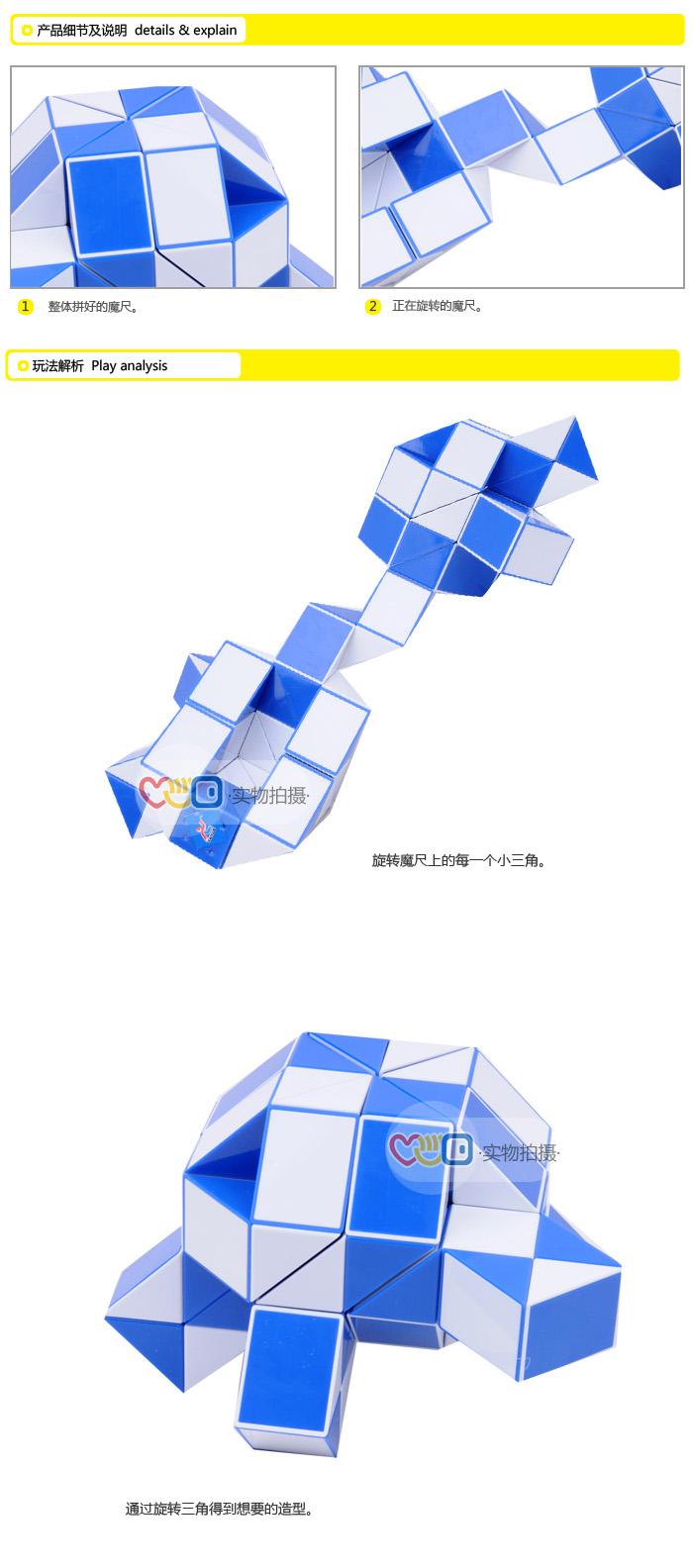 72段小海龟造型魔尺cwg1139 wj-536-aj14颜色随机均码