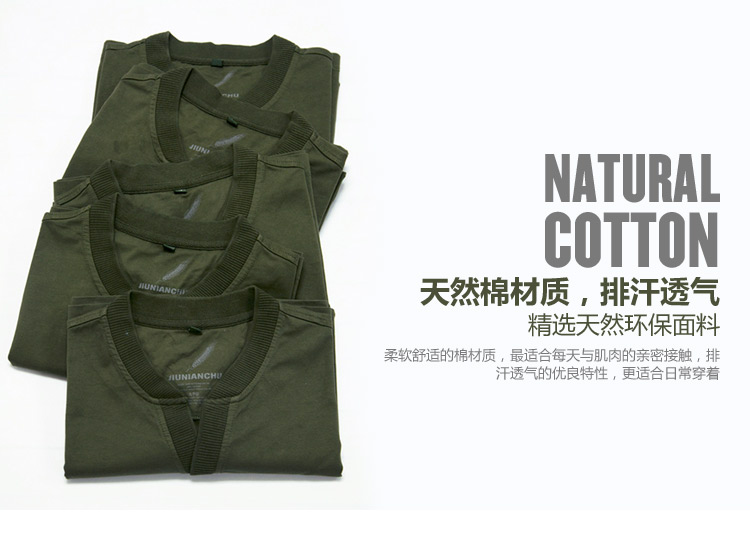 Nine men short sleeve T-shirt store 2013 new short-sleeved T-shirt men short sleeve V-neck T-shirt men's T-shirt loose version 8002 Army Green XX
