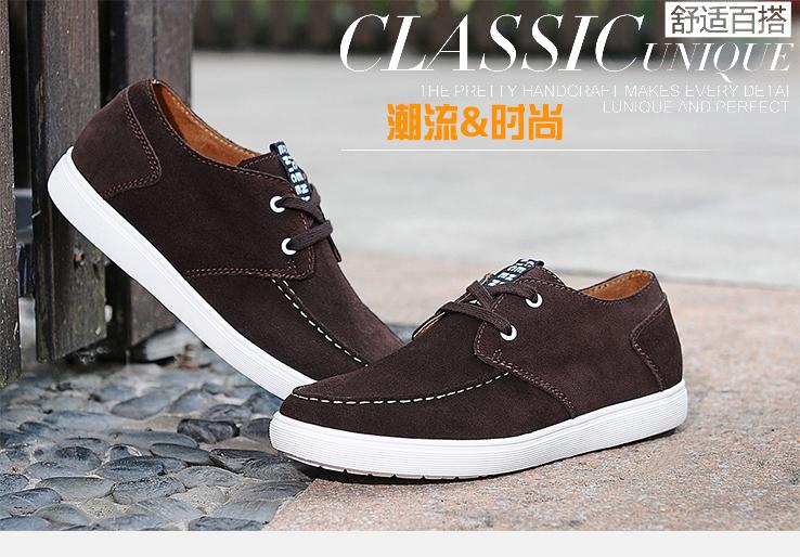反绒皮英伦鞋