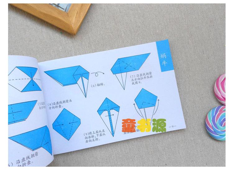 幼儿简笔画大全 儿童剪纸折纸书
