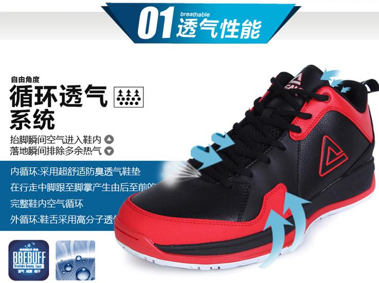 匹克peak运动鞋男式 超大码缓震防滑保暖冬新款篮球