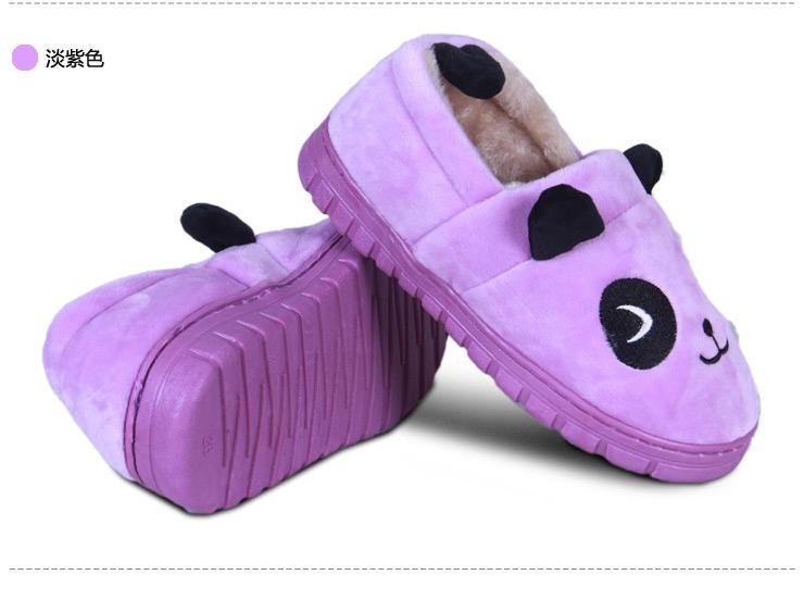 情侣 棉拖鞋