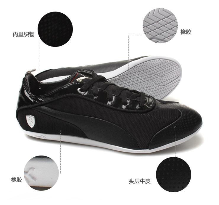彪马puma女鞋赛车鞋法拉利赛车系列2014新款运动鞋低