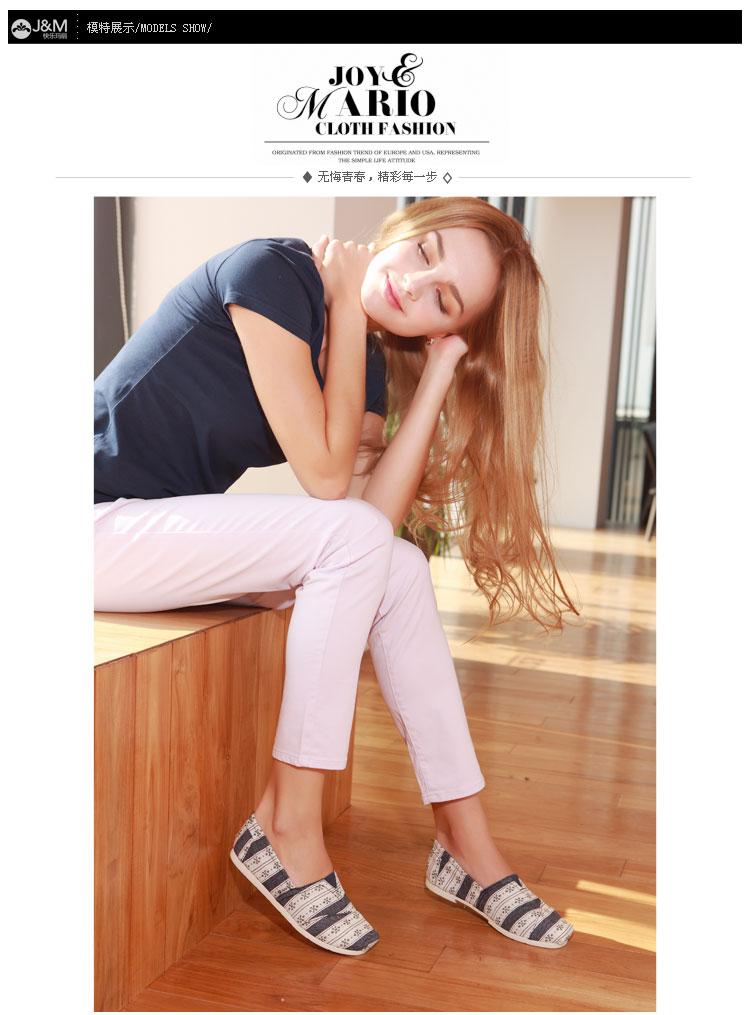 低帮条纹休闲帆布鞋女鞋
