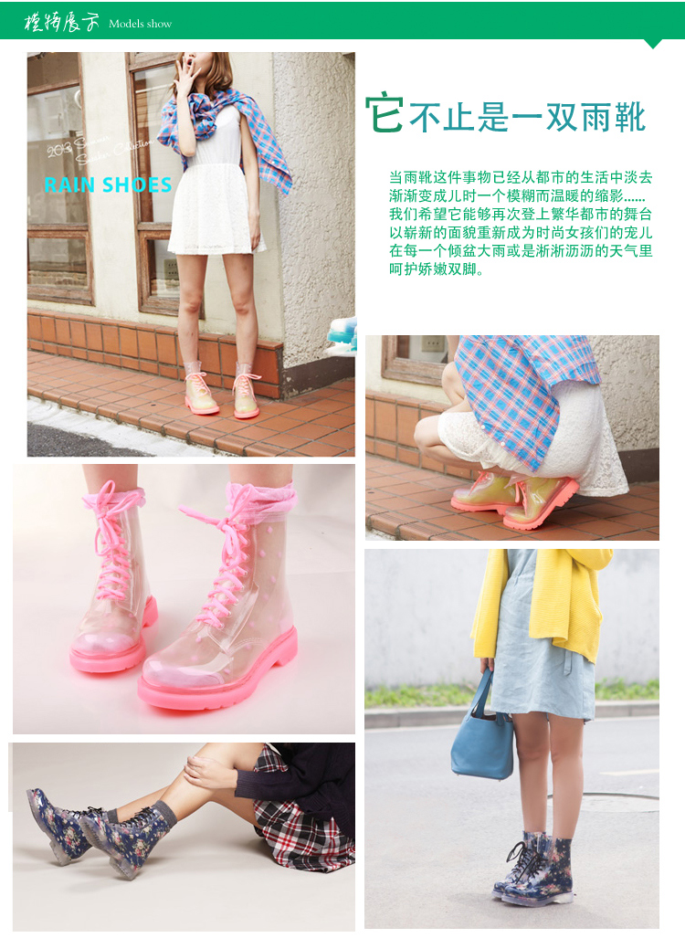雨靴平跟马丁雨鞋水