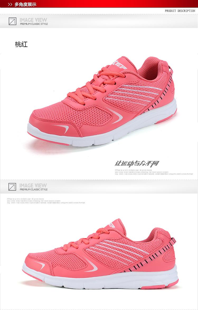特步xtep 2014春新款运动鞋女鞋透气轻便跑步鞋女