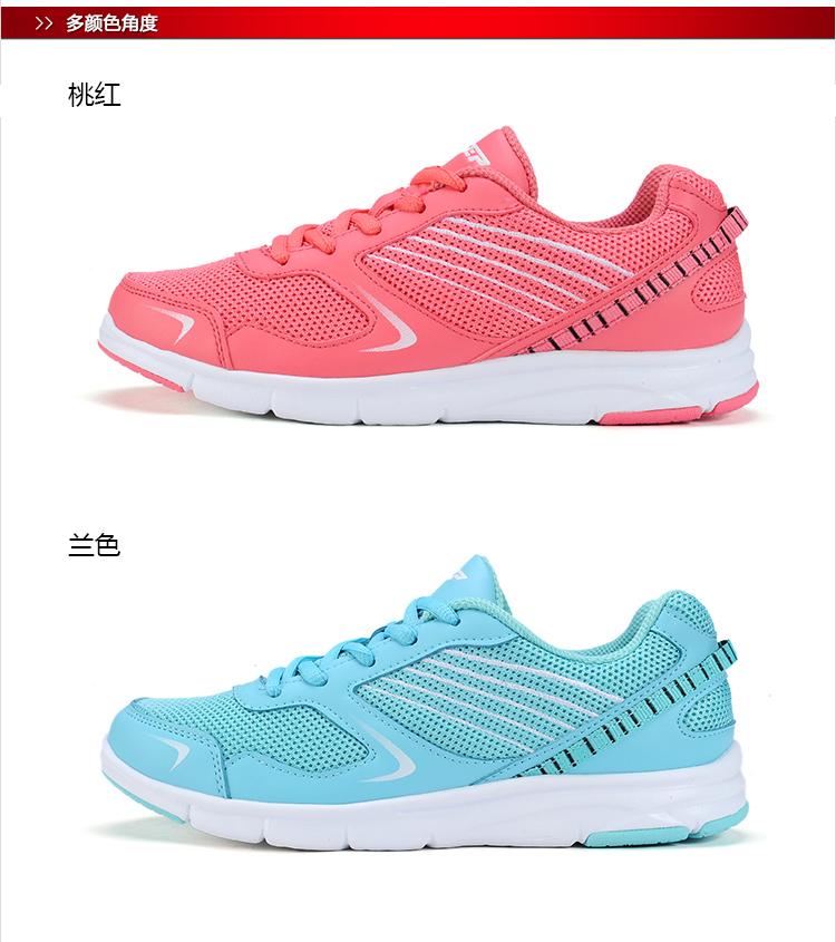 2014春新款运动鞋女鞋透气轻便跑步鞋女