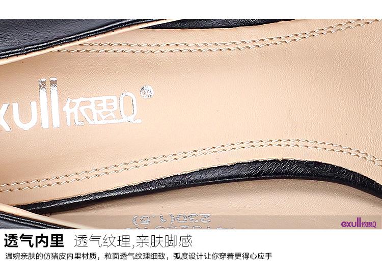 exull依思q2014新款单鞋流行水钻经典蝴蝶结高跟鞋