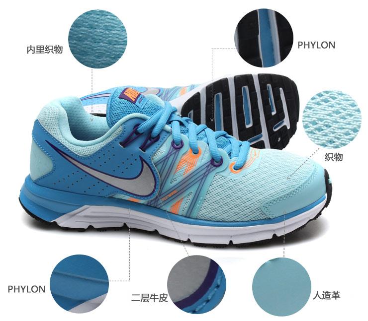 2014新款 女鞋跑步鞋运动鞋