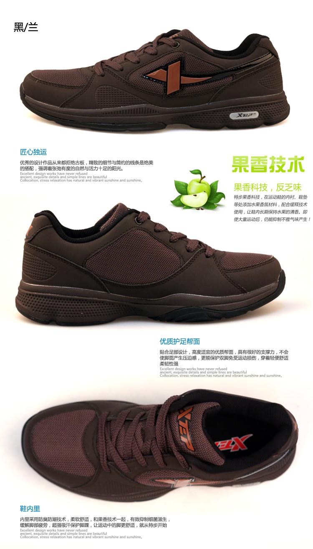特步休闲鞋男鞋正品秋季网面透气低帮男士运动鞋男生