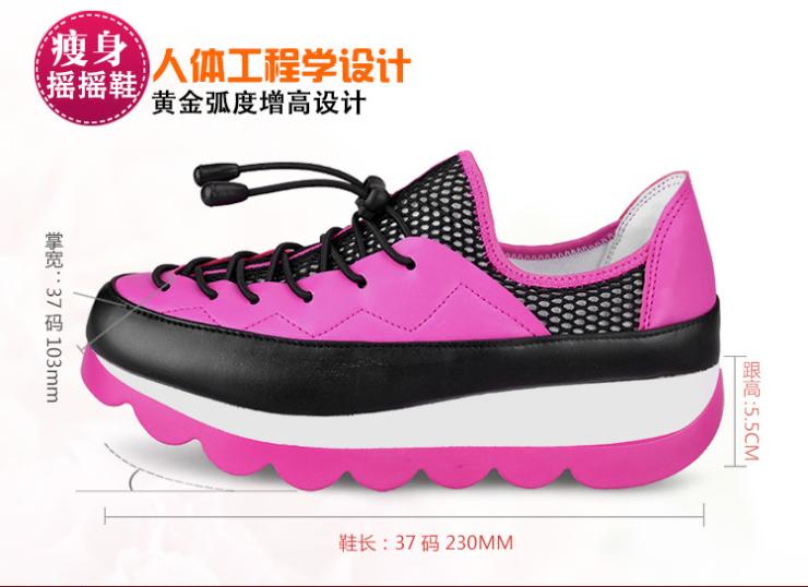 摇摇鞋 运动休闲鞋 软底增高鞋瘦身鞋松糕鞋女鞋单鞋