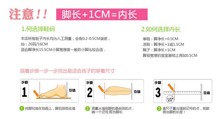富罗迷女童鞋2014夏季新款韩版蝴蝶结公主鞋女童凉鞋