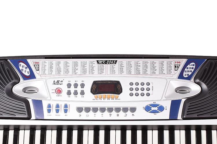 电子琴 美科电子琴系列 54键仿钢琴键盘 MK 2065