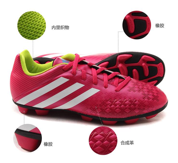 阿迪达斯adidas2014新款运动鞋男鞋猎鹰系列hg足球鞋