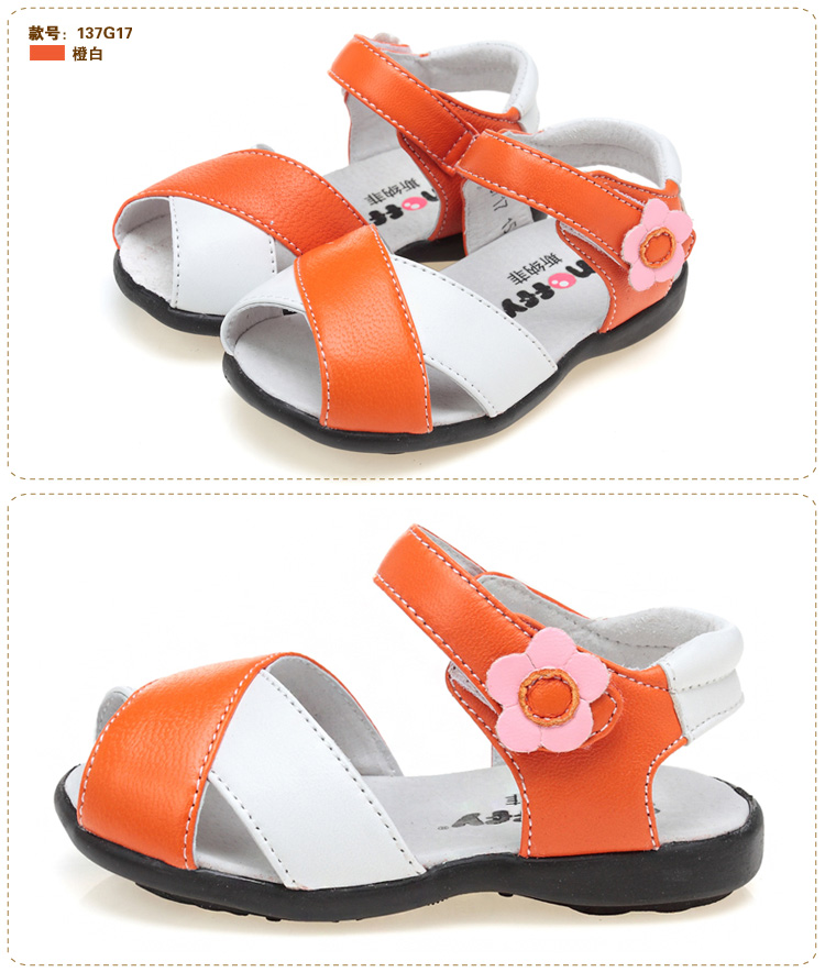 宝宝学步鞋儿童凉鞋女童包头羊皮