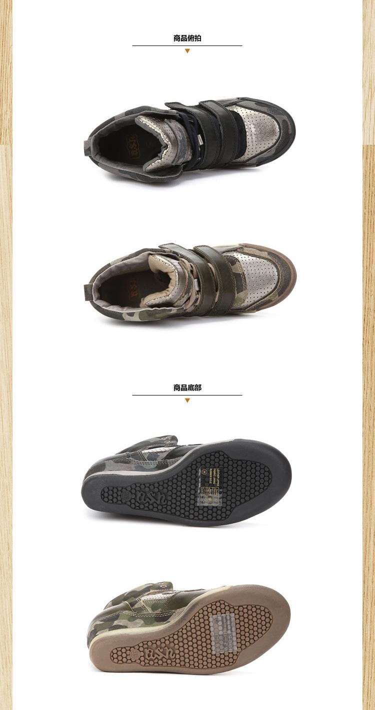 ash鞋新款女运动鞋