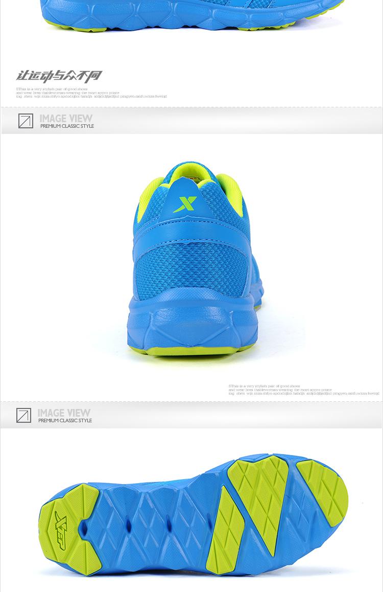 特步xtep 2014春季新款运动鞋防滑透气跑步鞋男鞋