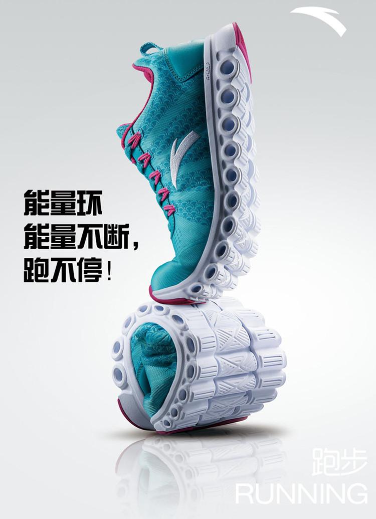 anta/安踏运动鞋女鞋正品运动鞋2014新款安踏能量环