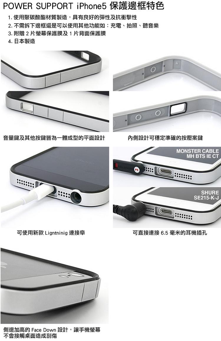 iphone5s手机壳