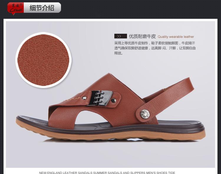 策威2014新款夏季英伦牛皮沙滩鞋凉拖鞋男士潮鞋