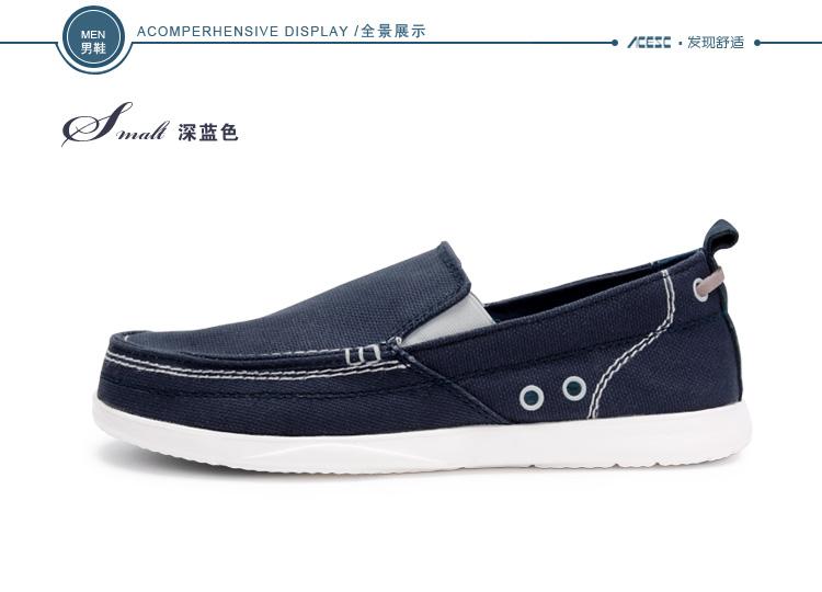 沃尔卢帆布鞋男韩版潮布鞋休闲男
