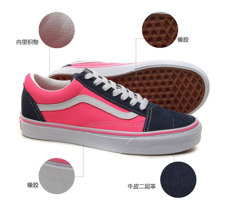 万斯vans 2014新款 女鞋板鞋运动鞋