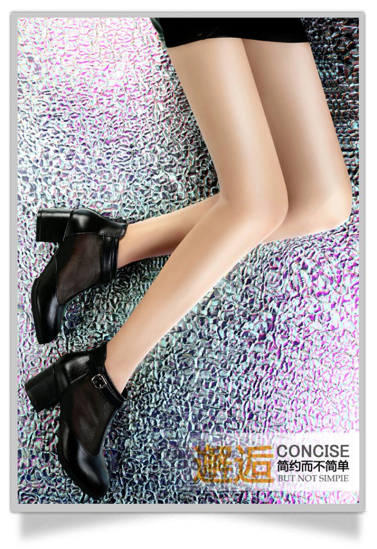 2014春季新款正品 粗跟女鞋