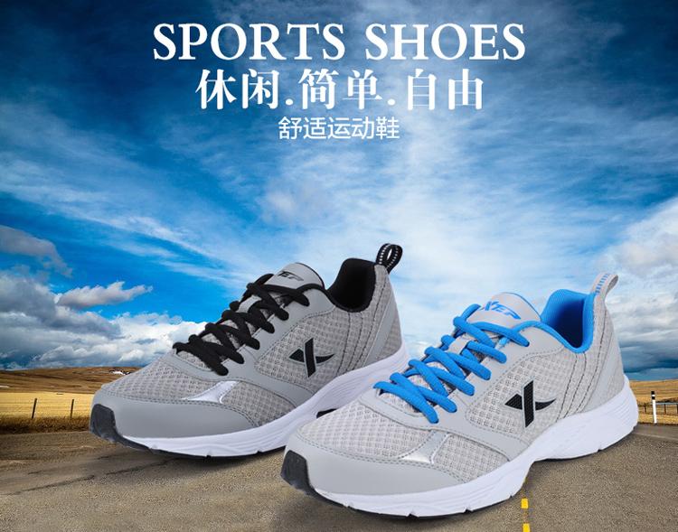 特步男旅游鞋正品特价男鞋2014春夏季新款运动网面鞋