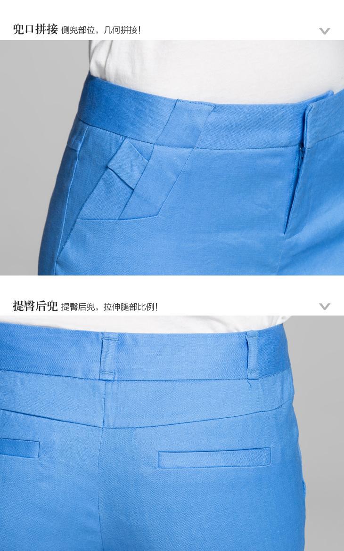 口铅笔九分裤c(天蓝)|