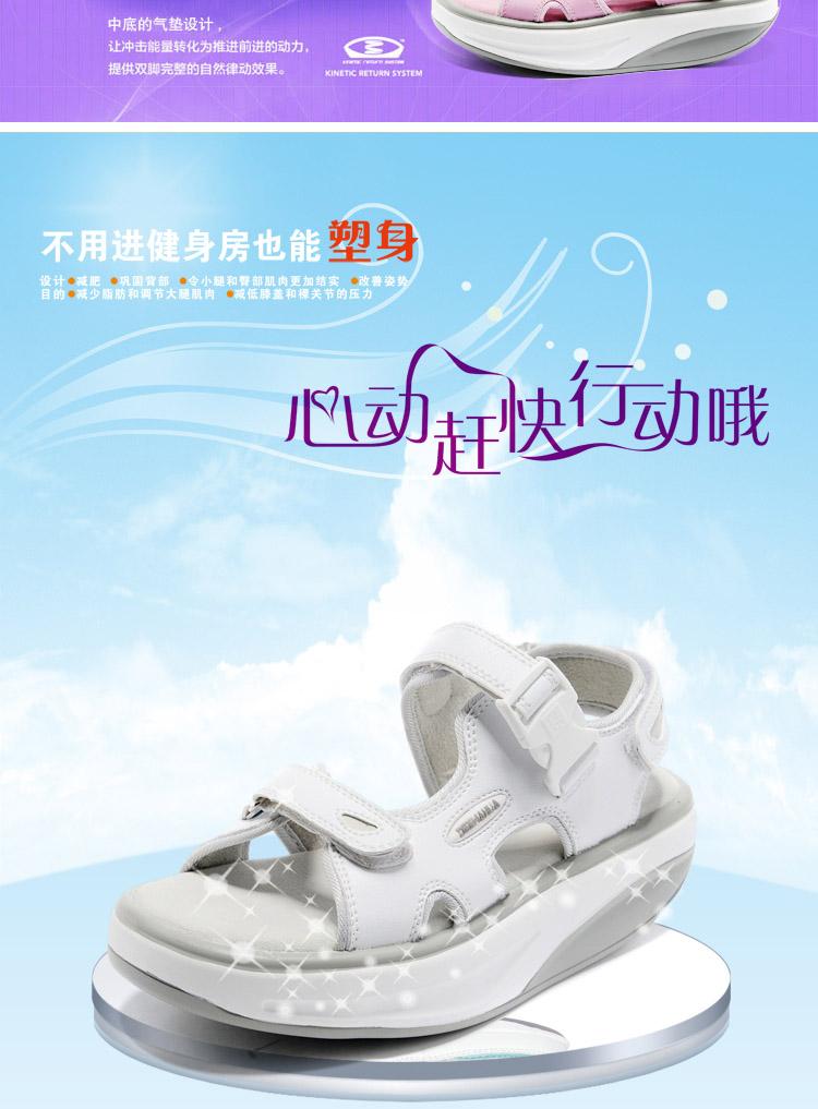 时尚休闲摇摇增高厚底凉鞋女鞋