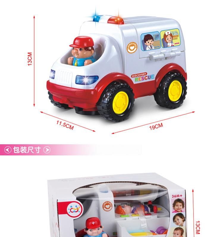 全能救护车 儿童汽车玩具 汽车模型玩具 儿童益智玩具 儿童健身3 6岁高清图片