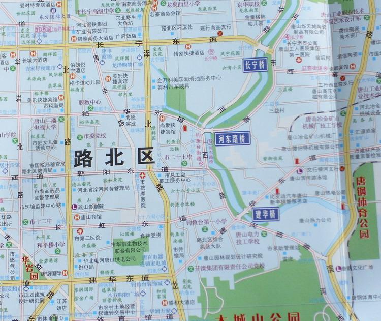 唐山交通旅游地图 出版发行:中国地图出版社 书号:9787503170782 审