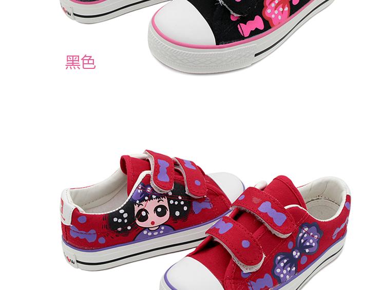 手绘鞋女孩鞋子儿童帆布鞋韩版公主鞋/375