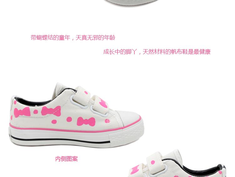 布鞋韩版公主鞋/375
