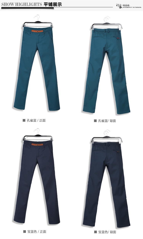 傲徒2013男式装休闲裤时装裤