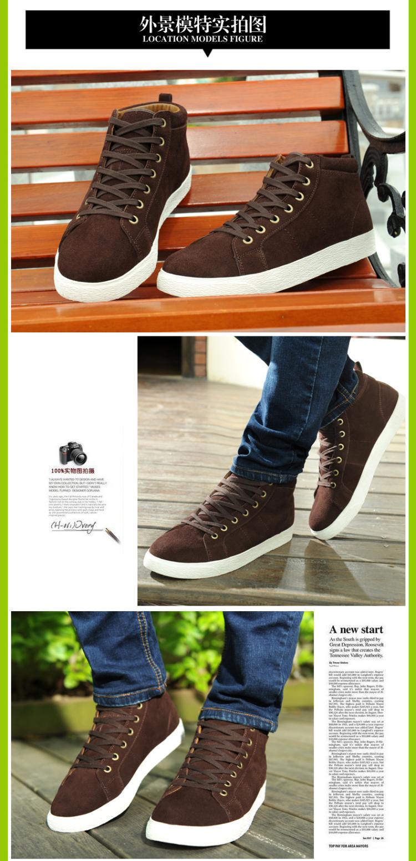 寻度流行男鞋潮鞋秋季男士运动板鞋